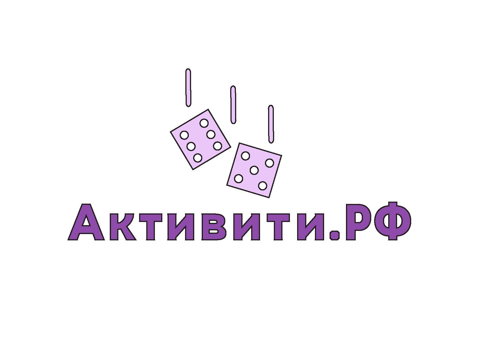 Логотип магазина активити.рф - дизайнер tem7