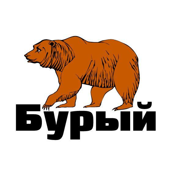 Логотип для обуви - дизайнер zhutol