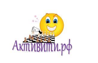 Логотип магазина активити.рф - дизайнер deana09