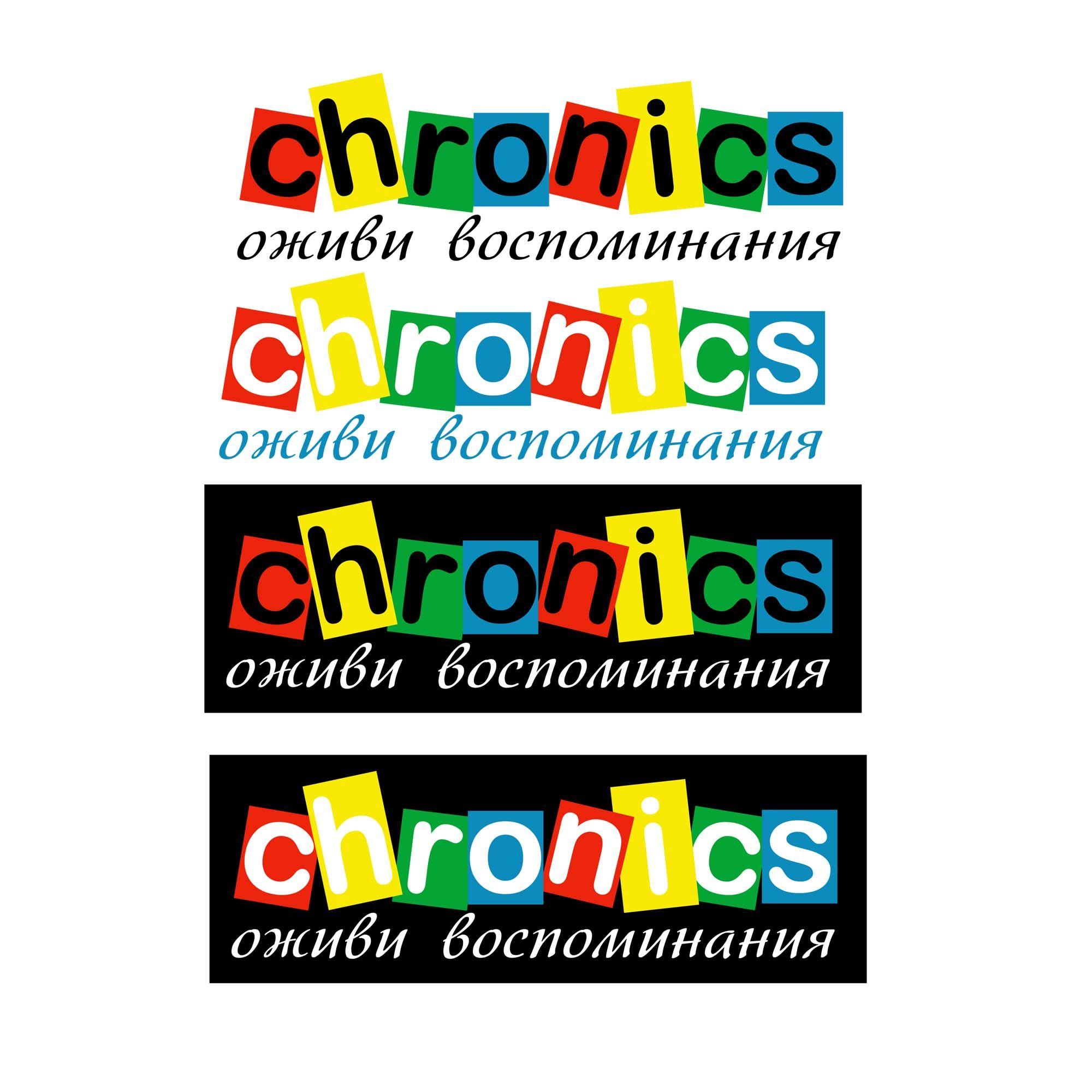 Логотип сервиса Chronics - дизайнер vanakim