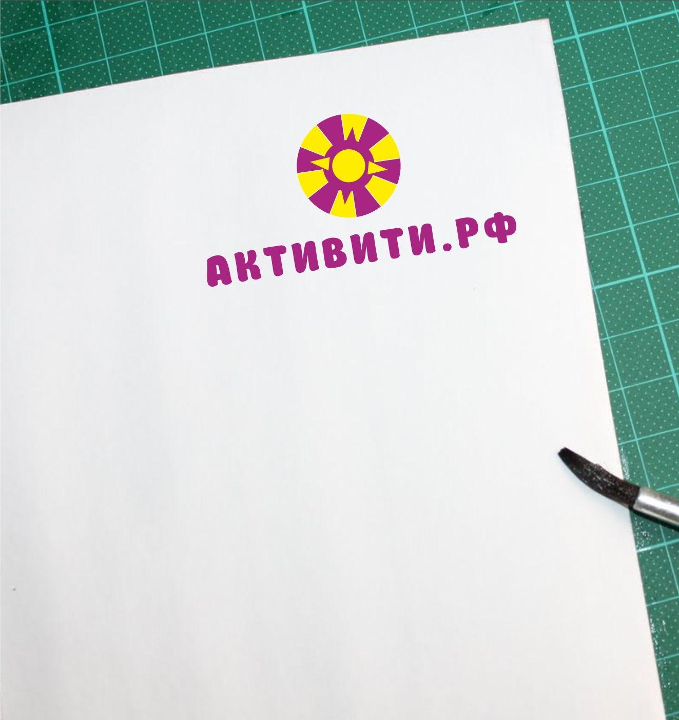 Логотип магазина активити.рф - дизайнер LiXoOnshade