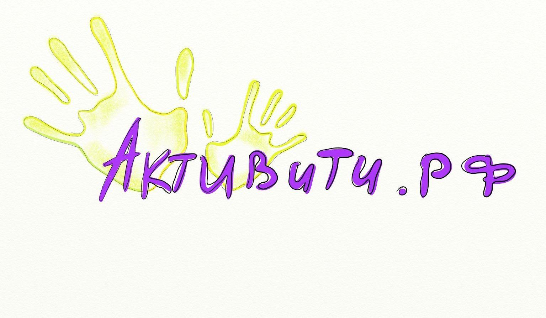 Логотип магазина активити.рф - дизайнер Kot-Rin