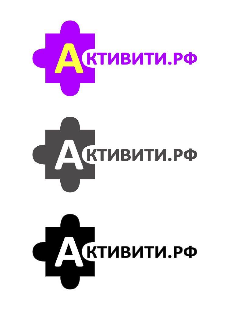Логотип магазина активити.рф - дизайнер katrynka_R