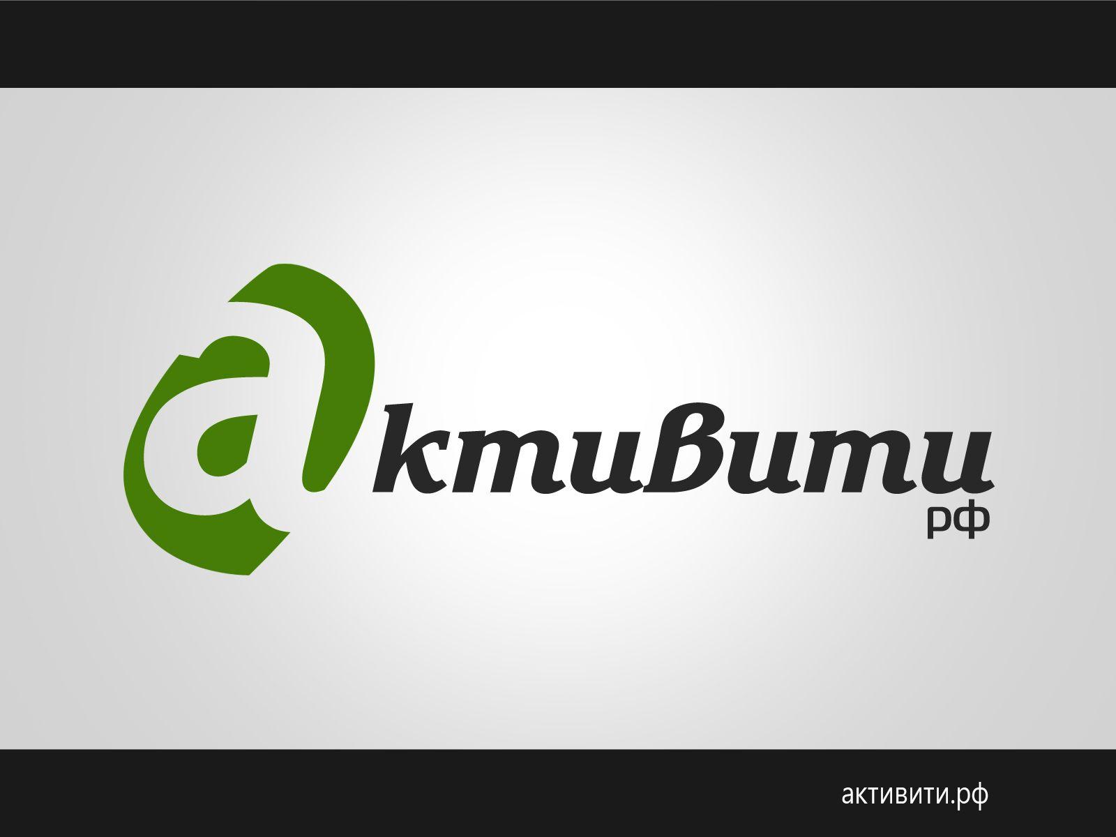 Логотип магазина активити.рф - дизайнер bonvian