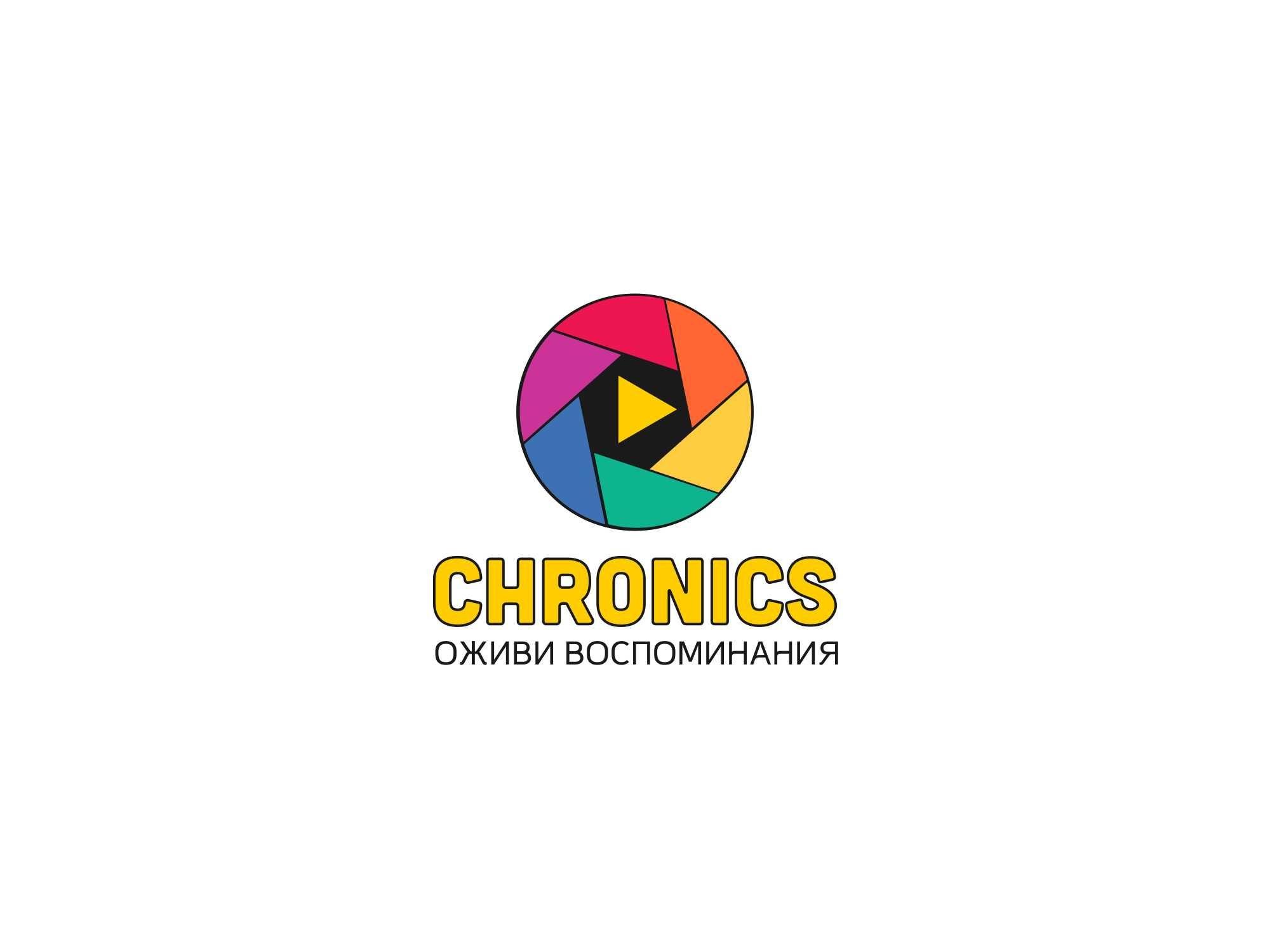 Логотип сервиса Chronics - дизайнер bezruchkodima
