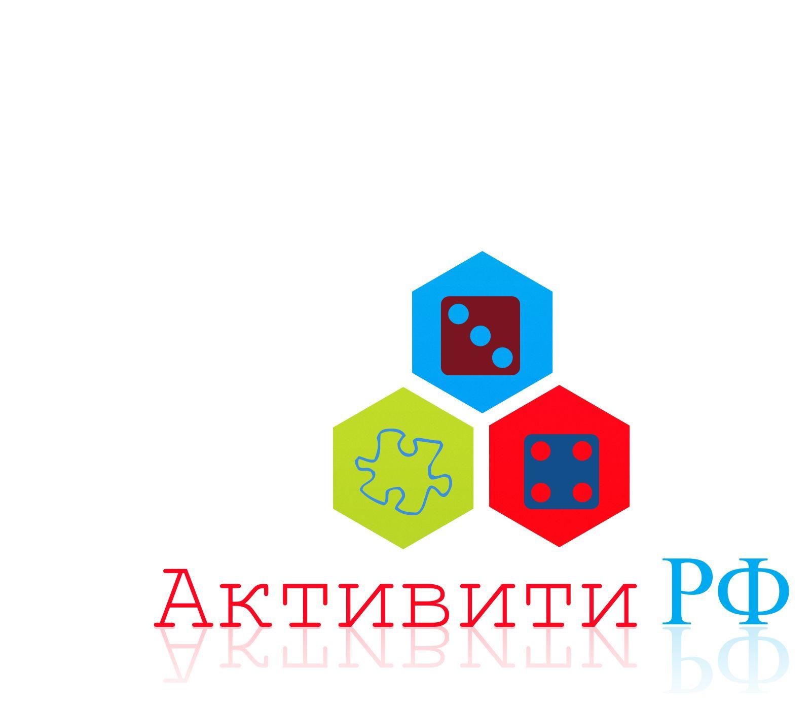 Логотип магазина активити.рф - дизайнер BeSSpaloFF