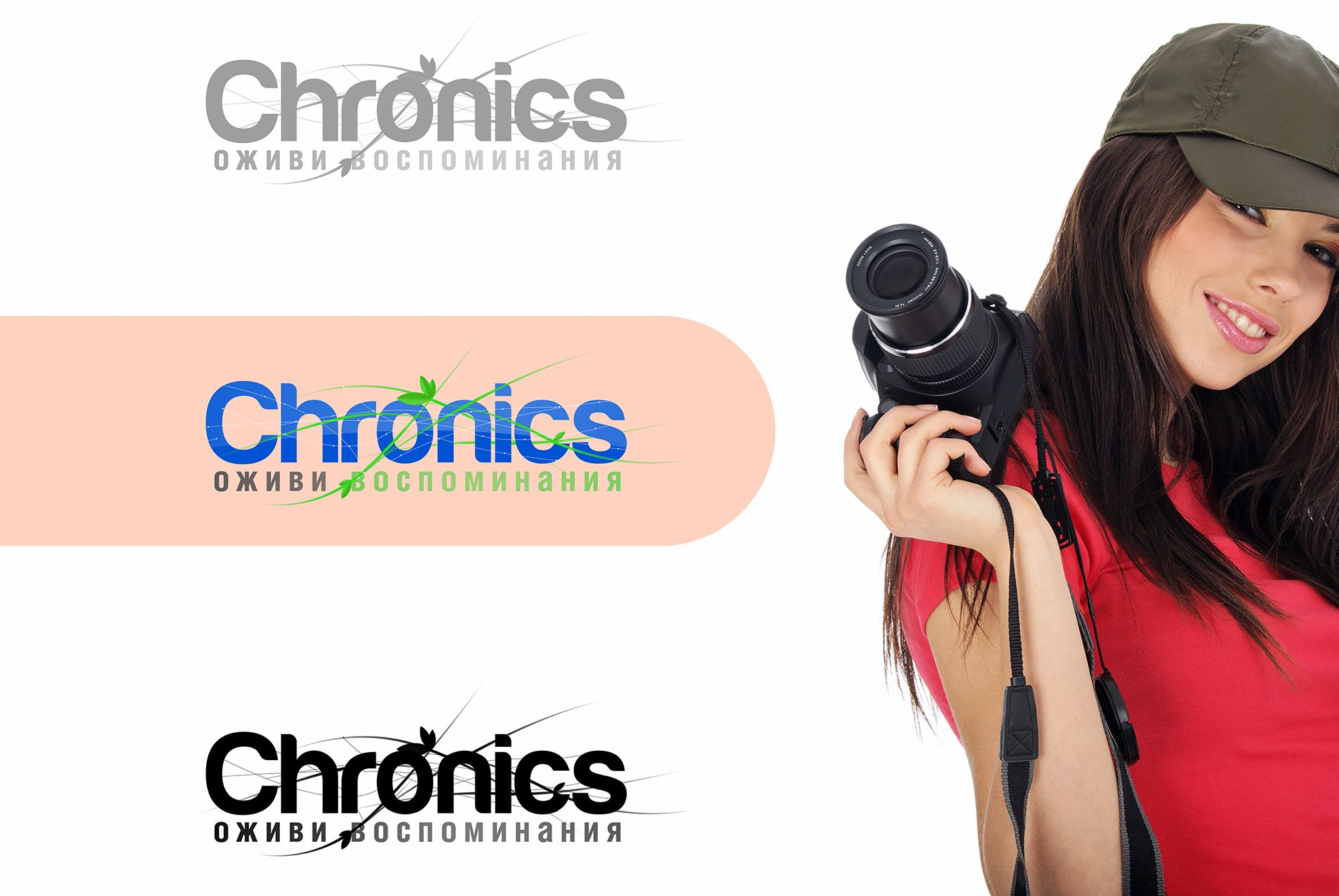Логотип сервиса Chronics - дизайнер djmirionec1