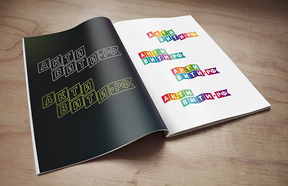 Логотип магазина активити.рф - дизайнер leahdiuldina