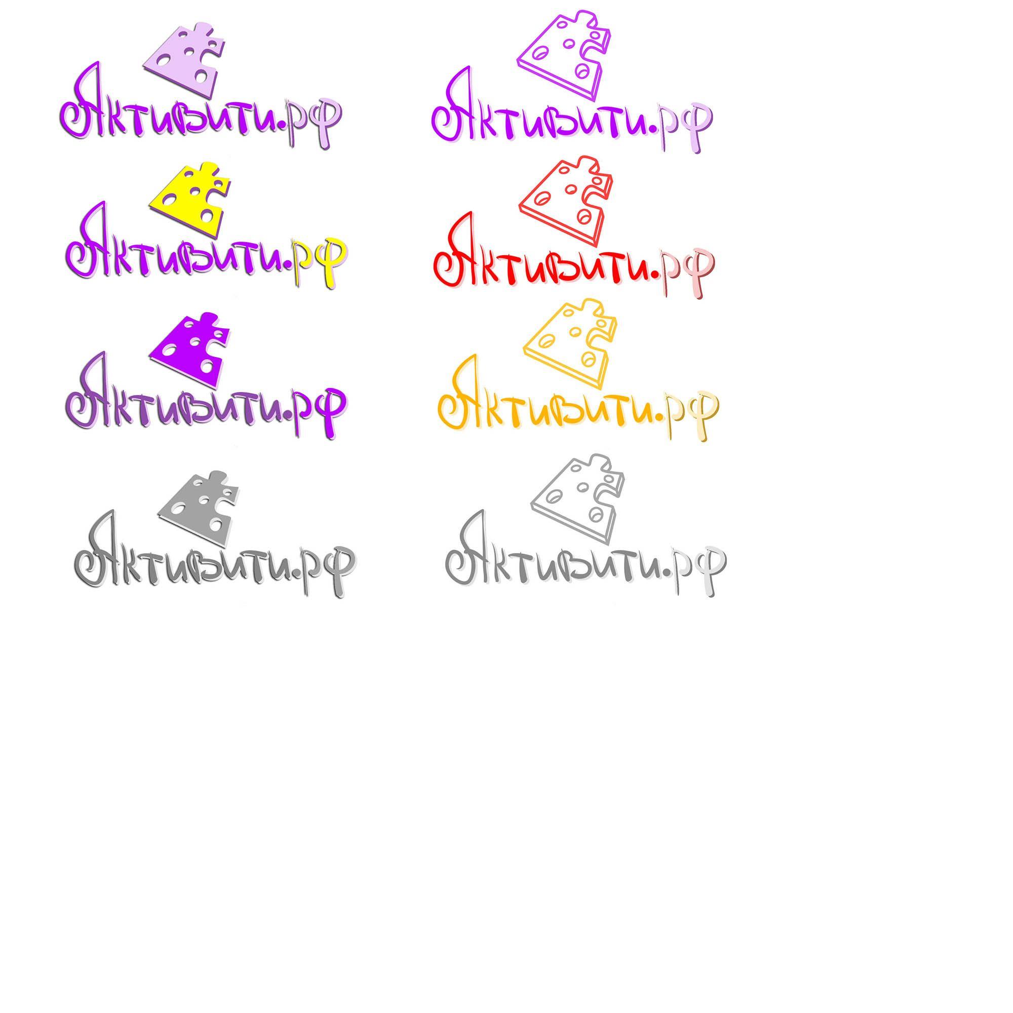 Логотип магазина активити.рф - дизайнер Kannabi5