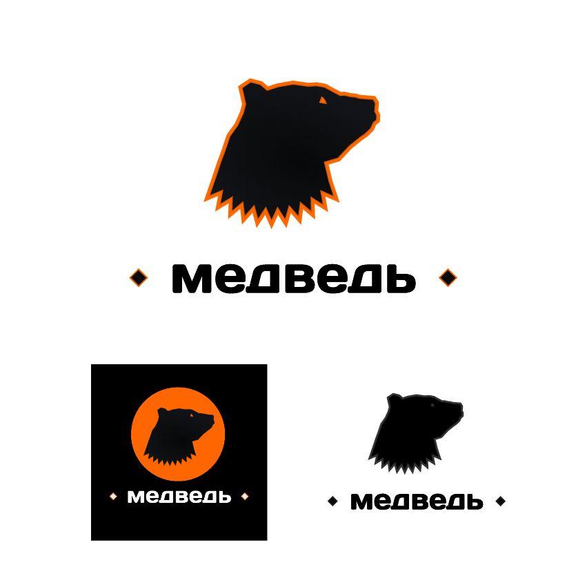 Логотип для обуви - дизайнер Seprine