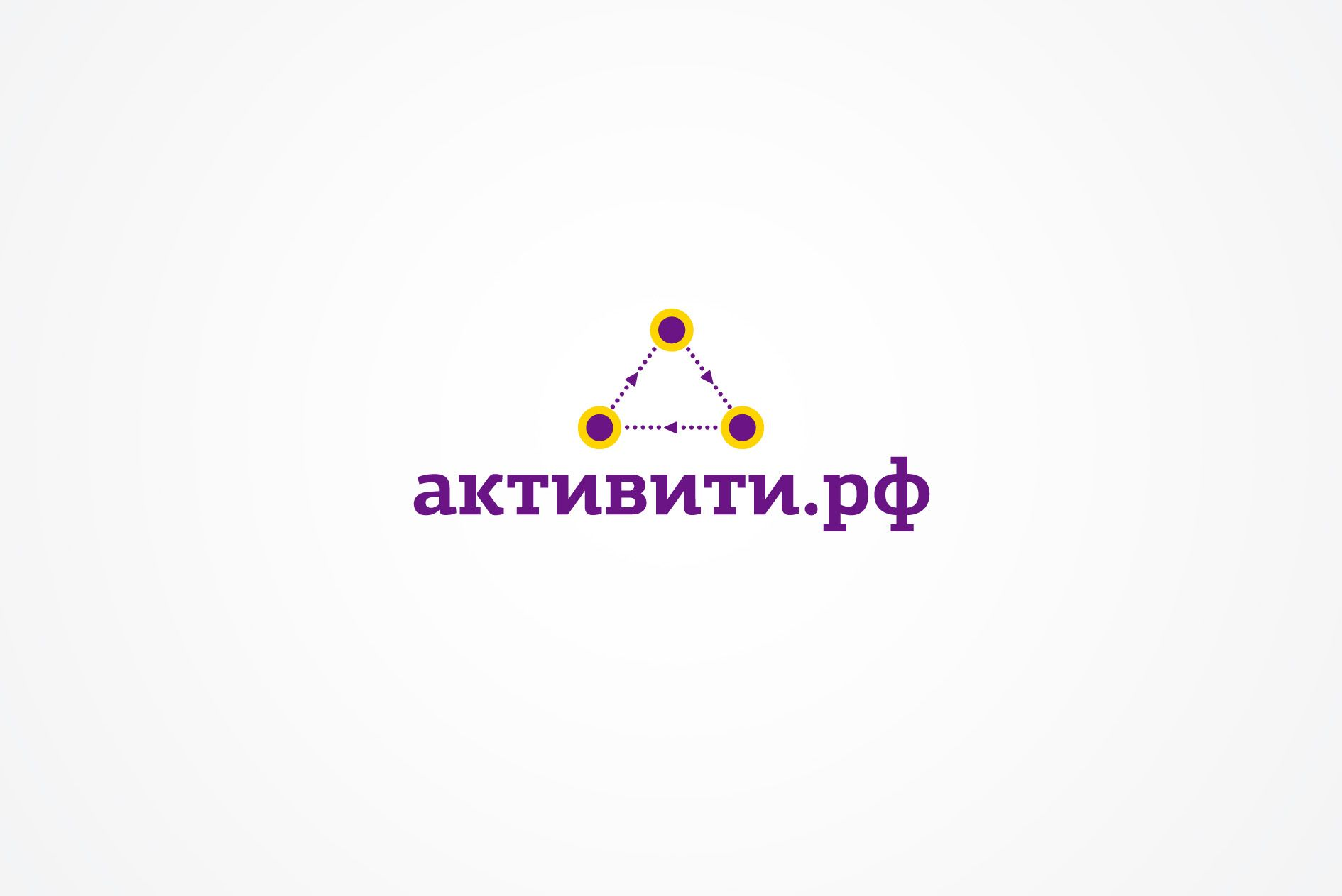 Логотип магазина активити.рф - дизайнер sexposs