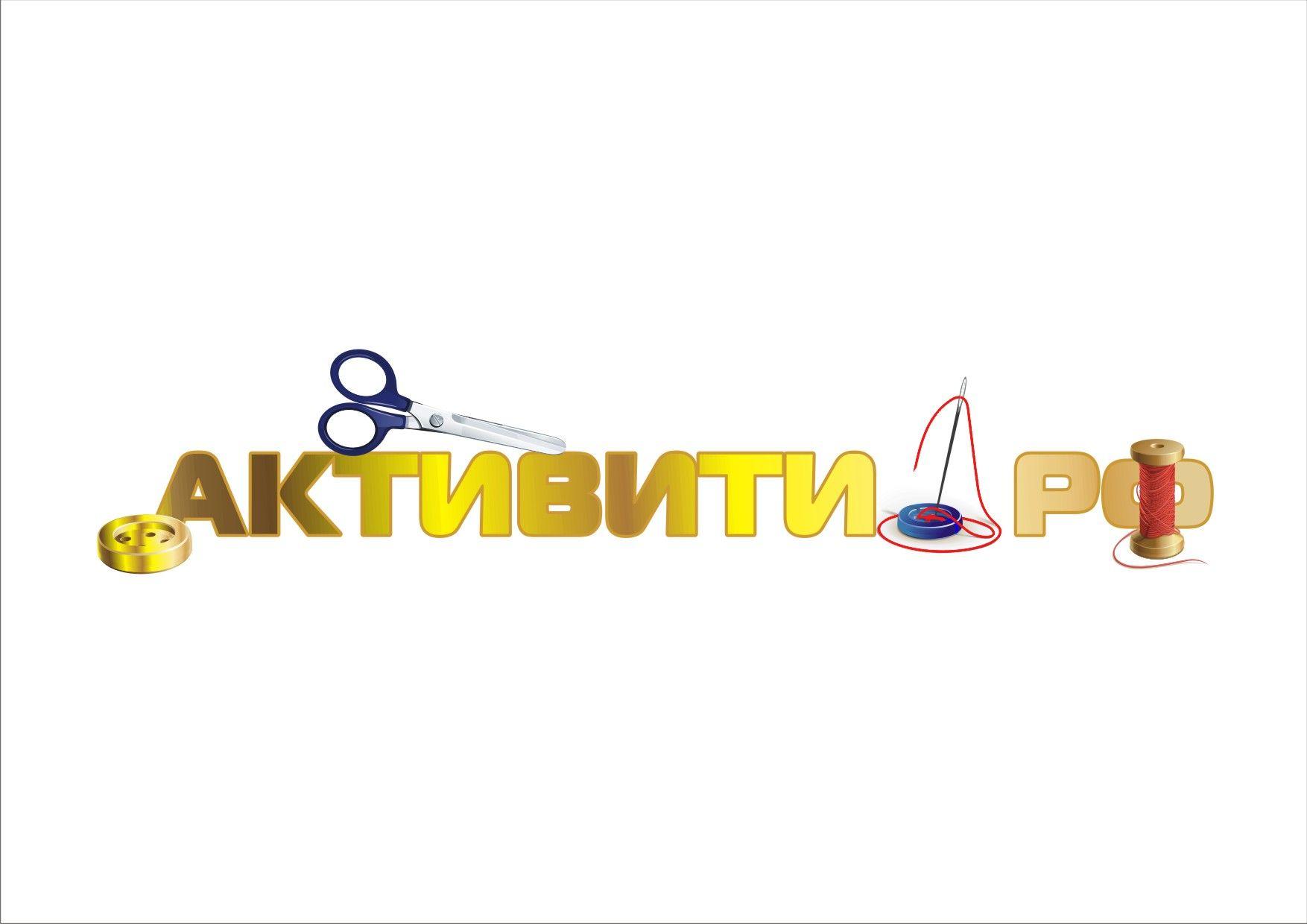 Логотип магазина активити.рф - дизайнер snow_queen_3