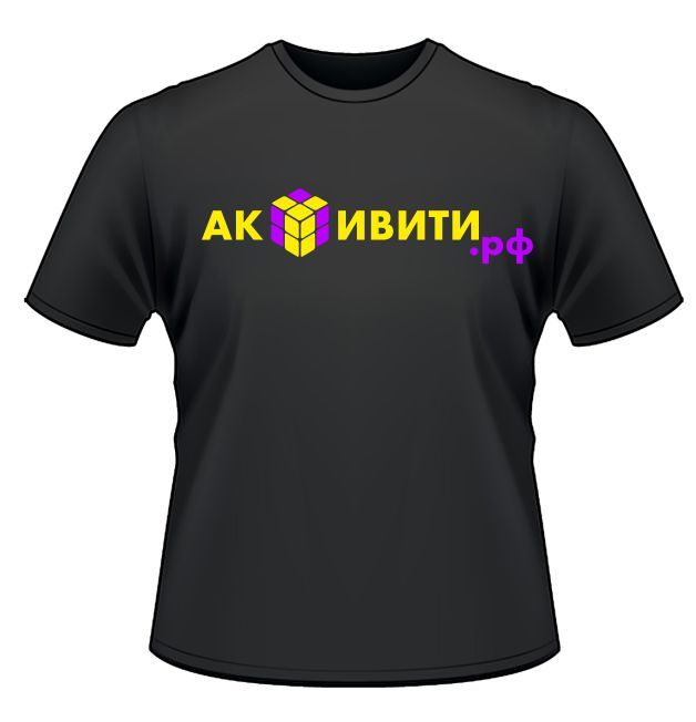Логотип магазина активити.рф - дизайнер AllaGold