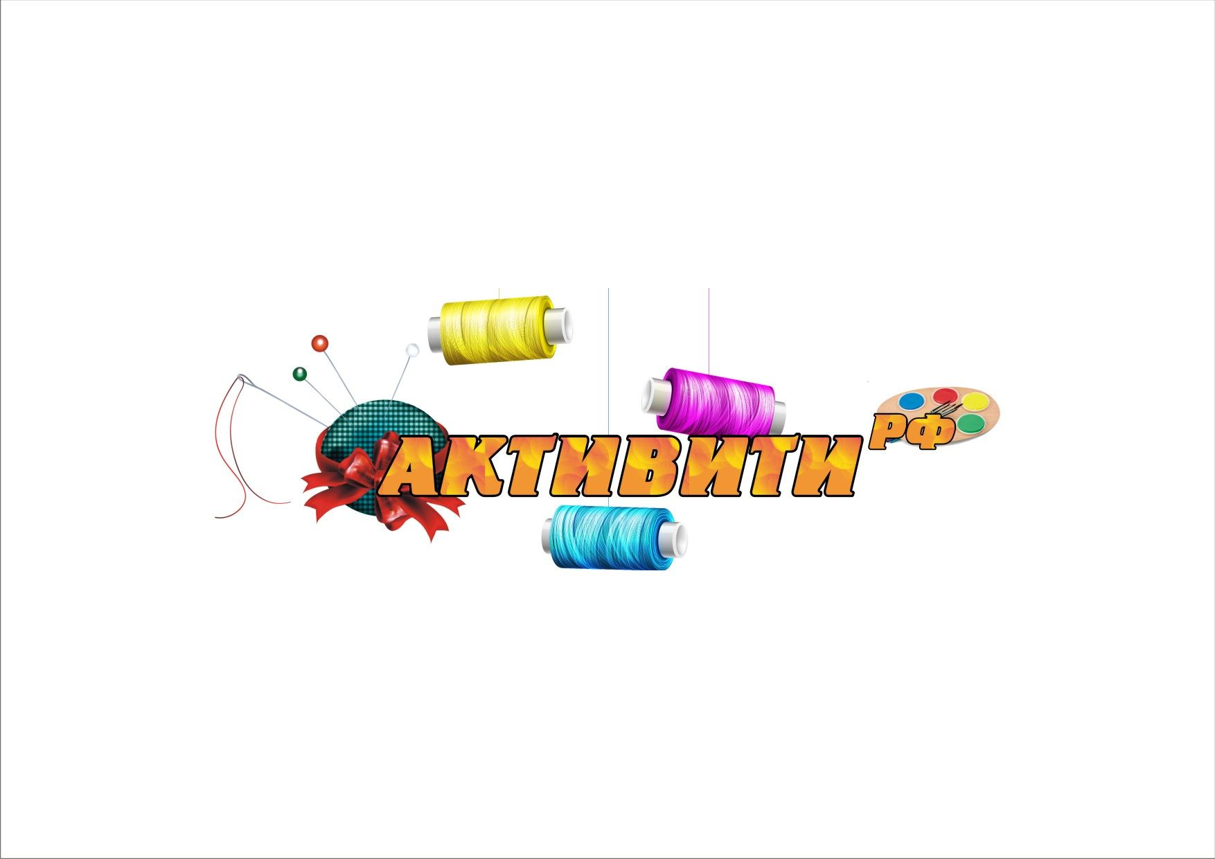 Логотип магазина активити.рф - дизайнер kazak-vorkuta