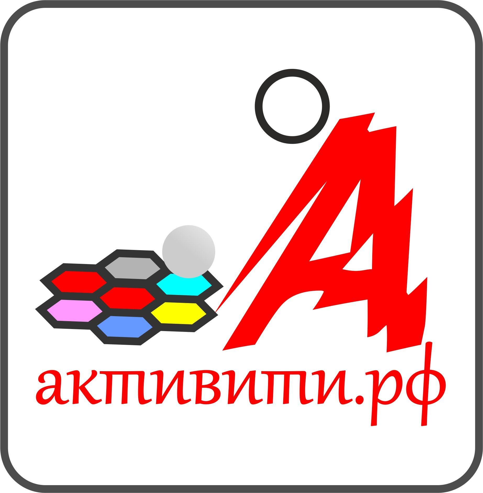 Логотип магазина активити.рф - дизайнер AnatoliyInvito