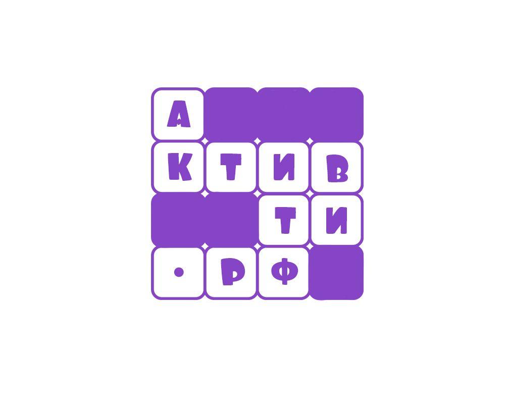 Логотип магазина активити.рф - дизайнер seniordesigner