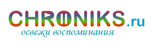 Логотип сервиса Chronics - дизайнер Tamara_V