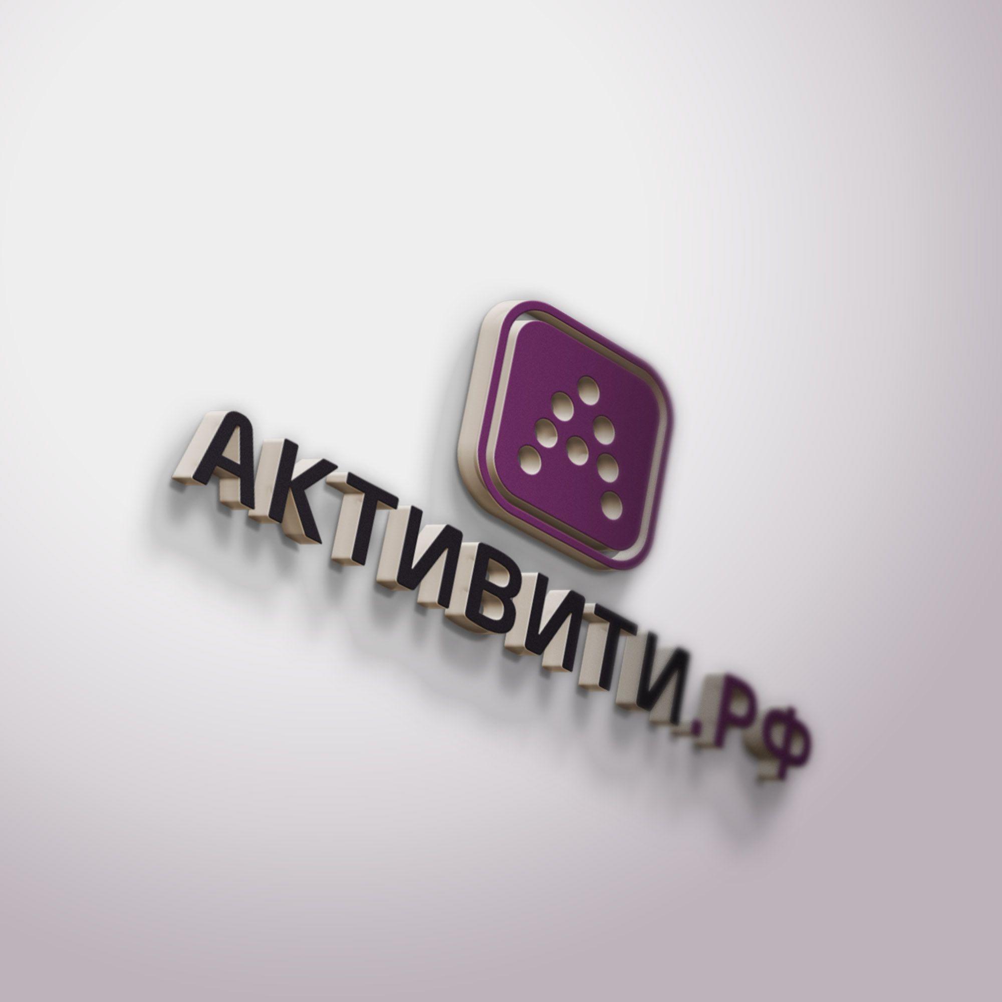 Логотип магазина активити.рф - дизайнер Lyuba13