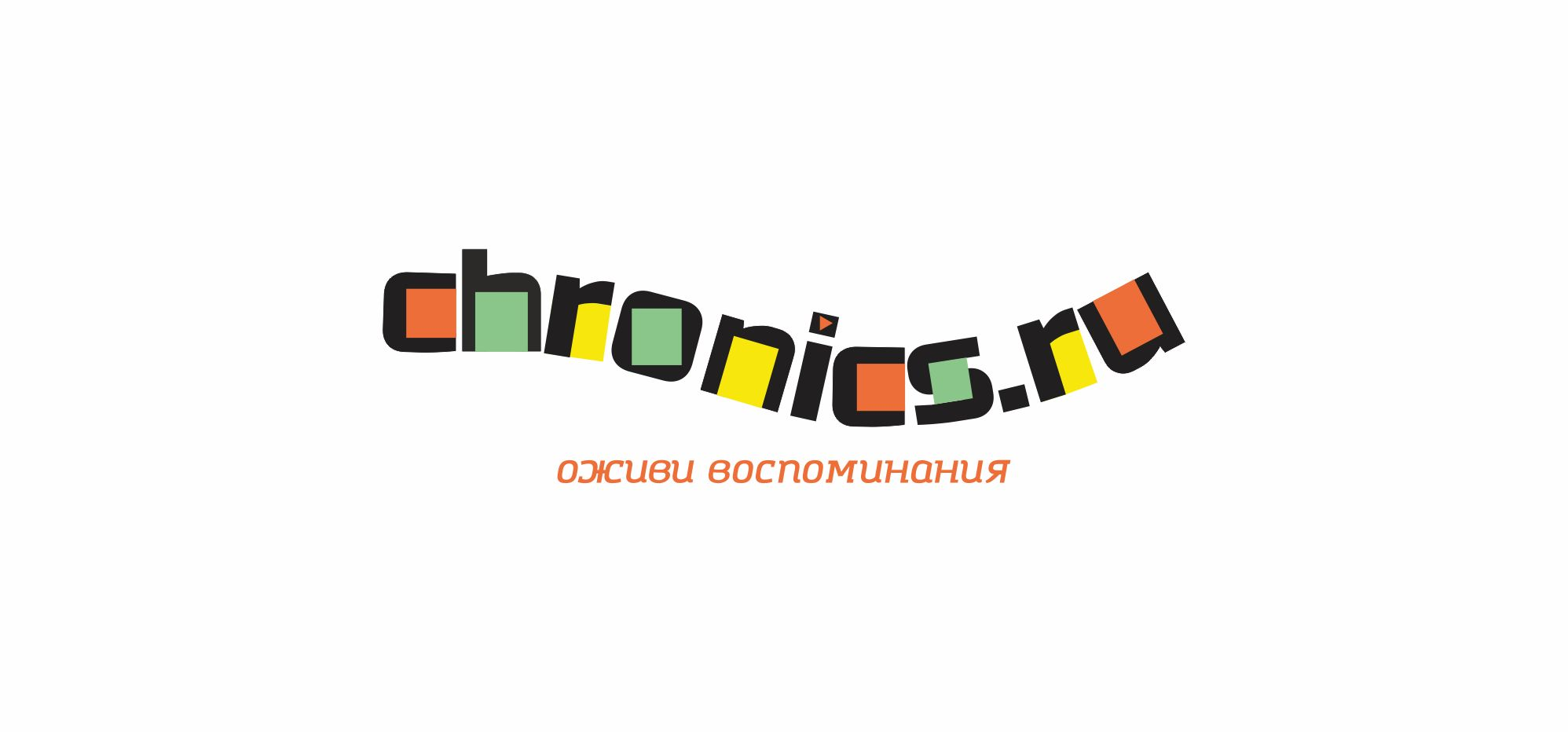 Логотип сервиса Chronics - дизайнер IGOR-GOR