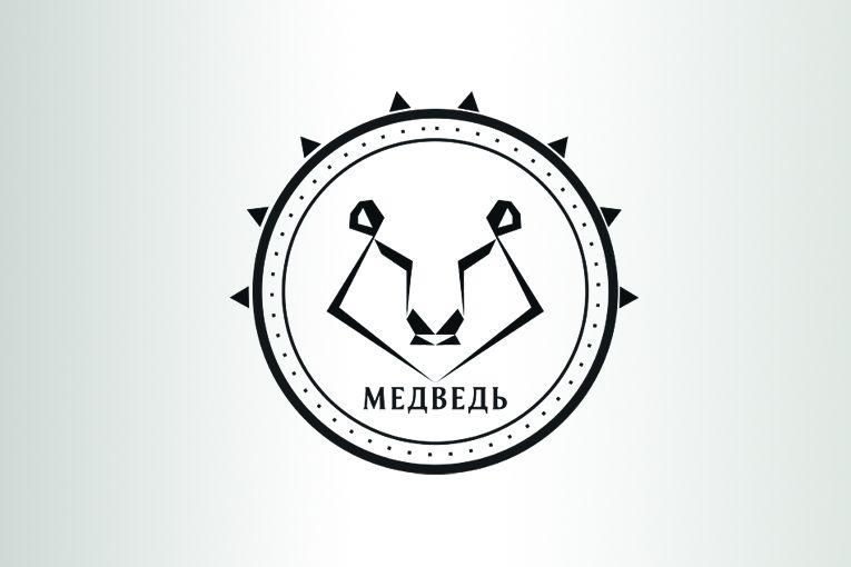 Логотип для обуви - дизайнер Selody