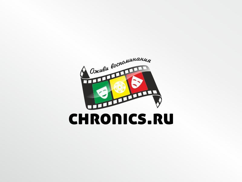 Логотип сервиса Chronics - дизайнер Lara2009
