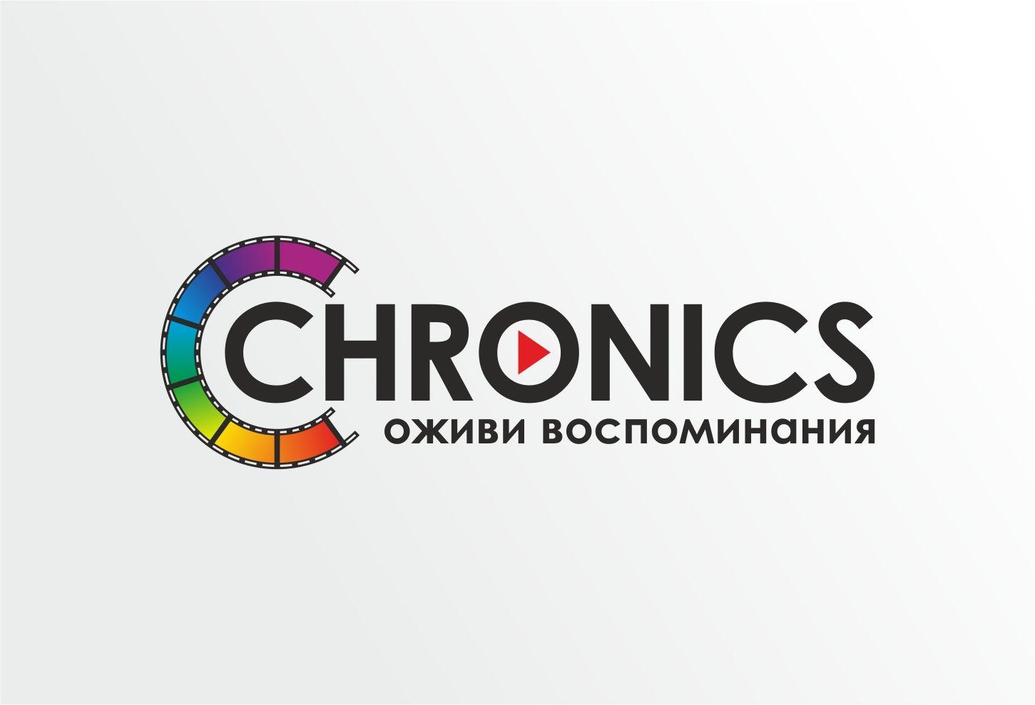 Логотип сервиса Chronics - дизайнер graphin4ik