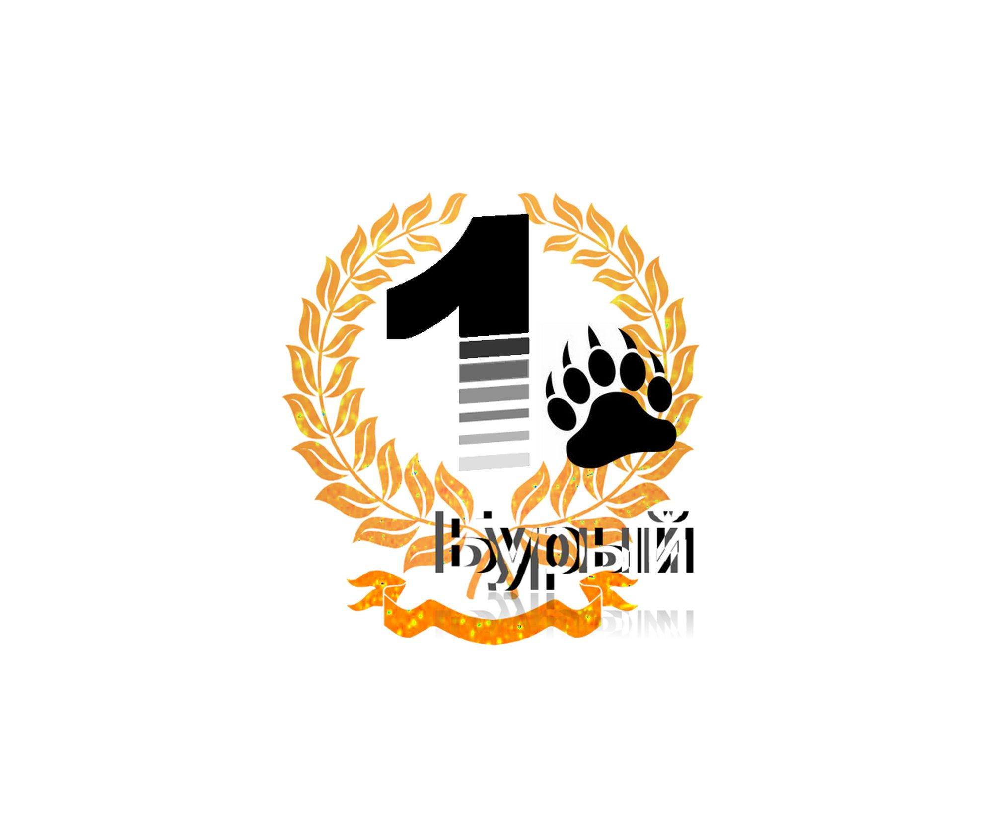 Логотип для обуви - дизайнер andreevasveta