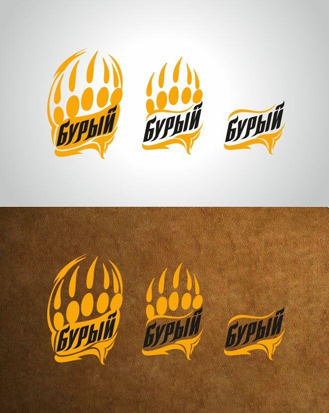 Логотип для обуви - дизайнер elenasavva555