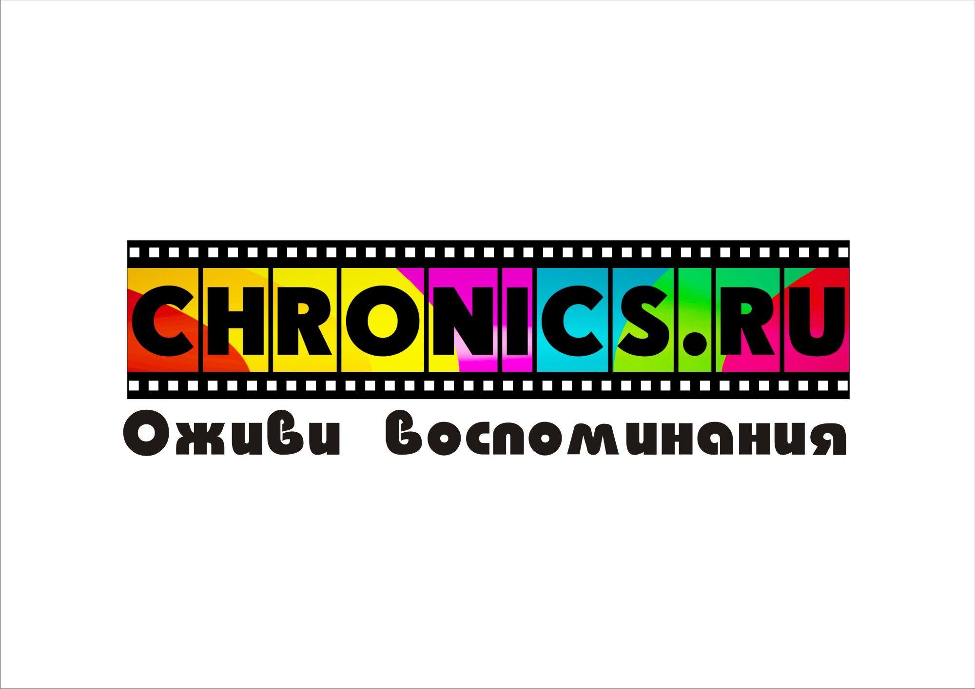 Логотип сервиса Chronics - дизайнер snow_queen_3