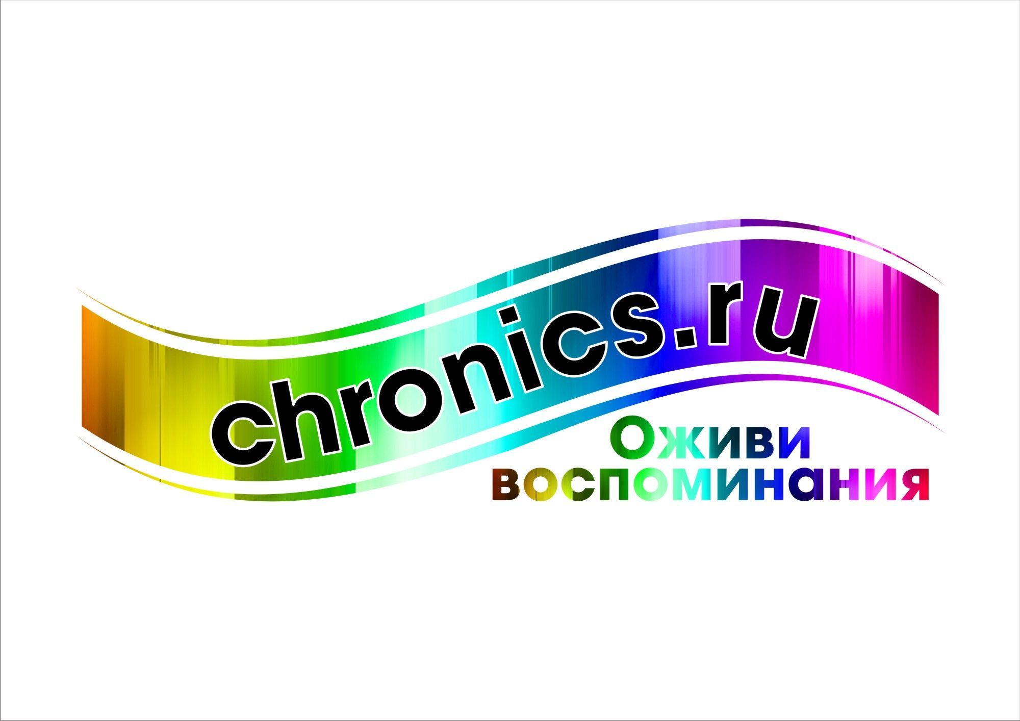 Логотип сервиса Chronics - дизайнер coolyanuscool