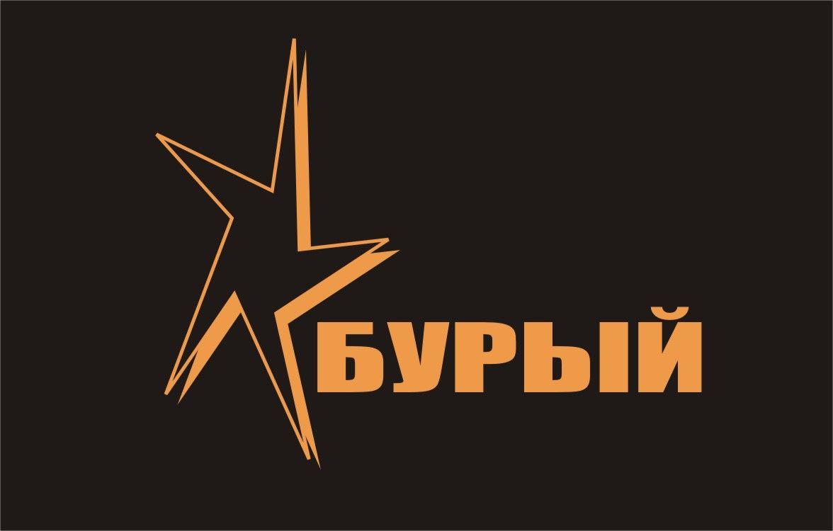 Логотип для обуви - дизайнер Avelina