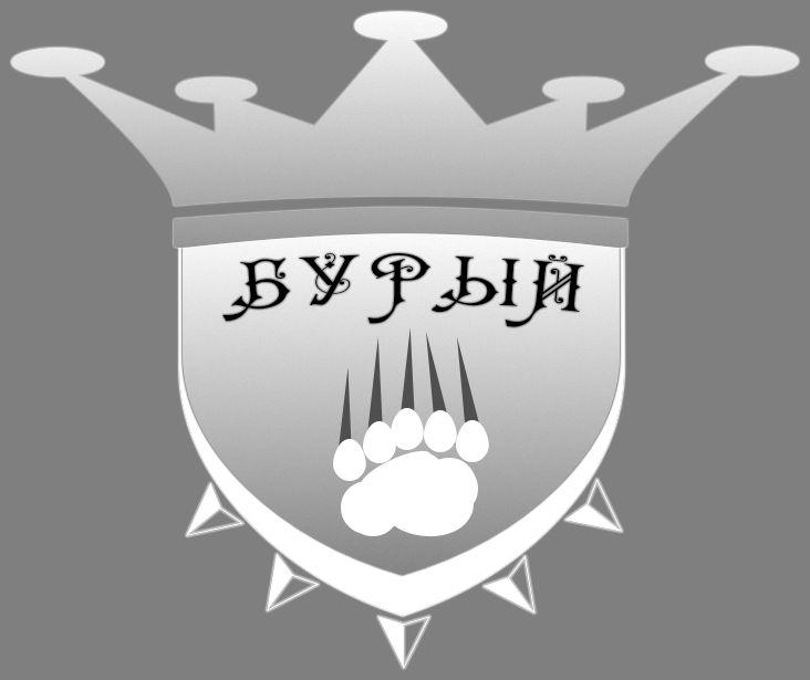 Логотип для обуви - дизайнер dreamorder