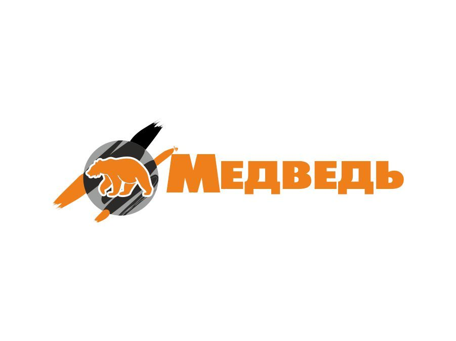 Логотип для обуви - дизайнер elenuchka