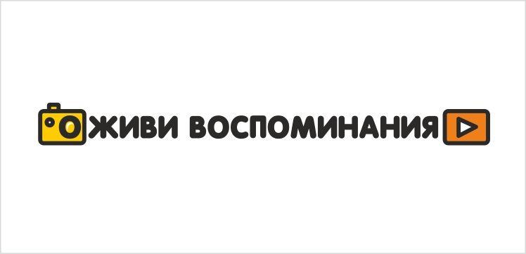 Логотип сервиса Chronics - дизайнер guki73