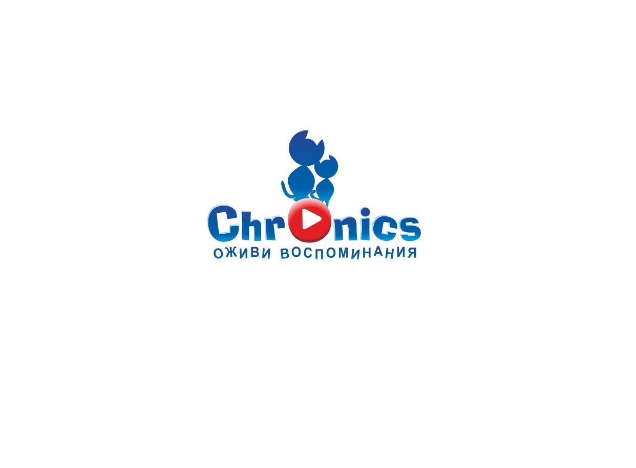 Логотип сервиса Chronics - дизайнер luishamilton