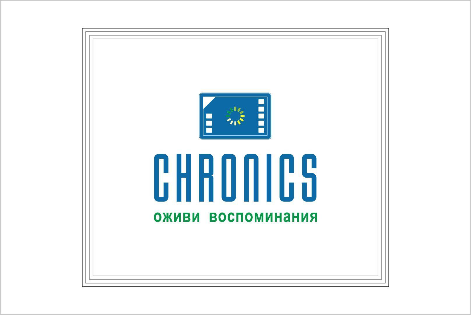 Логотип сервиса Chronics - дизайнер SobolevS21