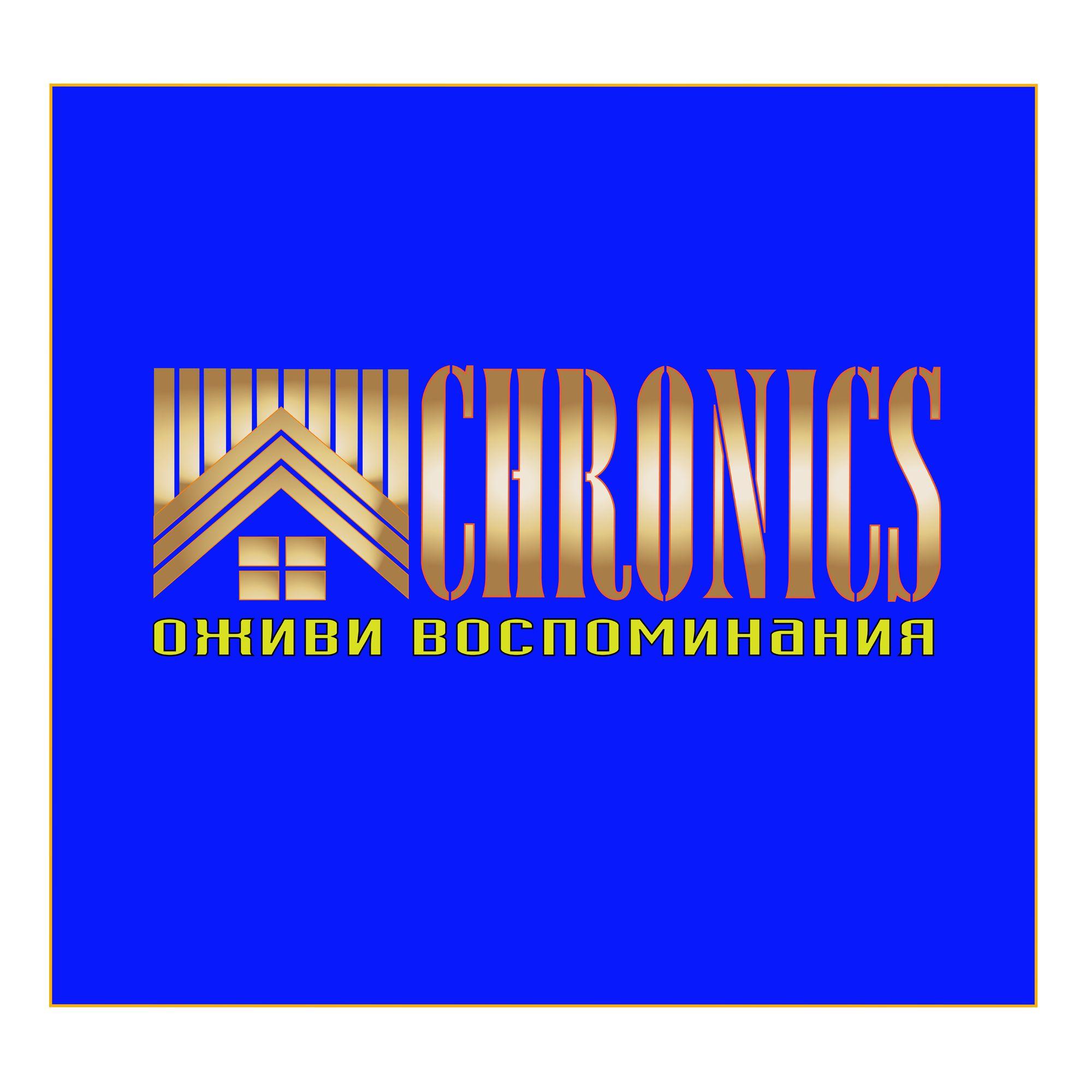 Логотип сервиса Chronics - дизайнер atmannn