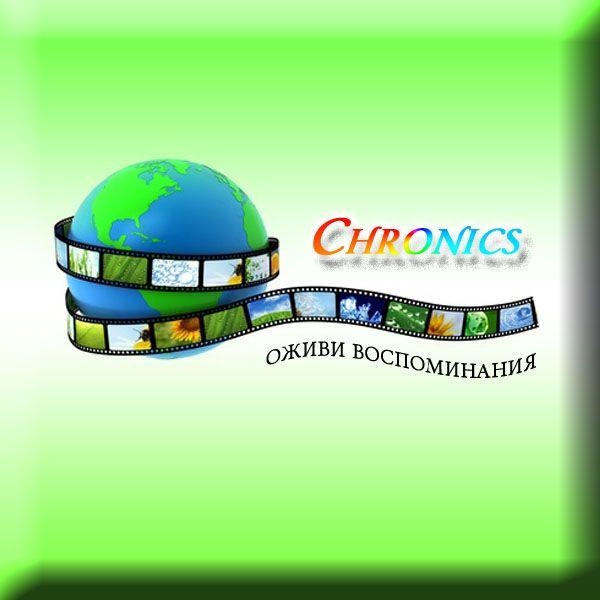 Логотип сервиса Chronics - дизайнер Screenprint