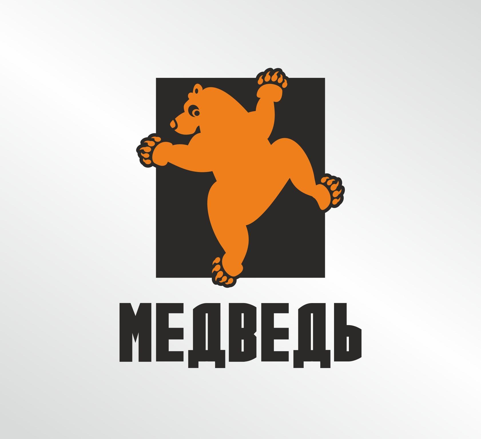 Логотип для обуви - дизайнер Scorp