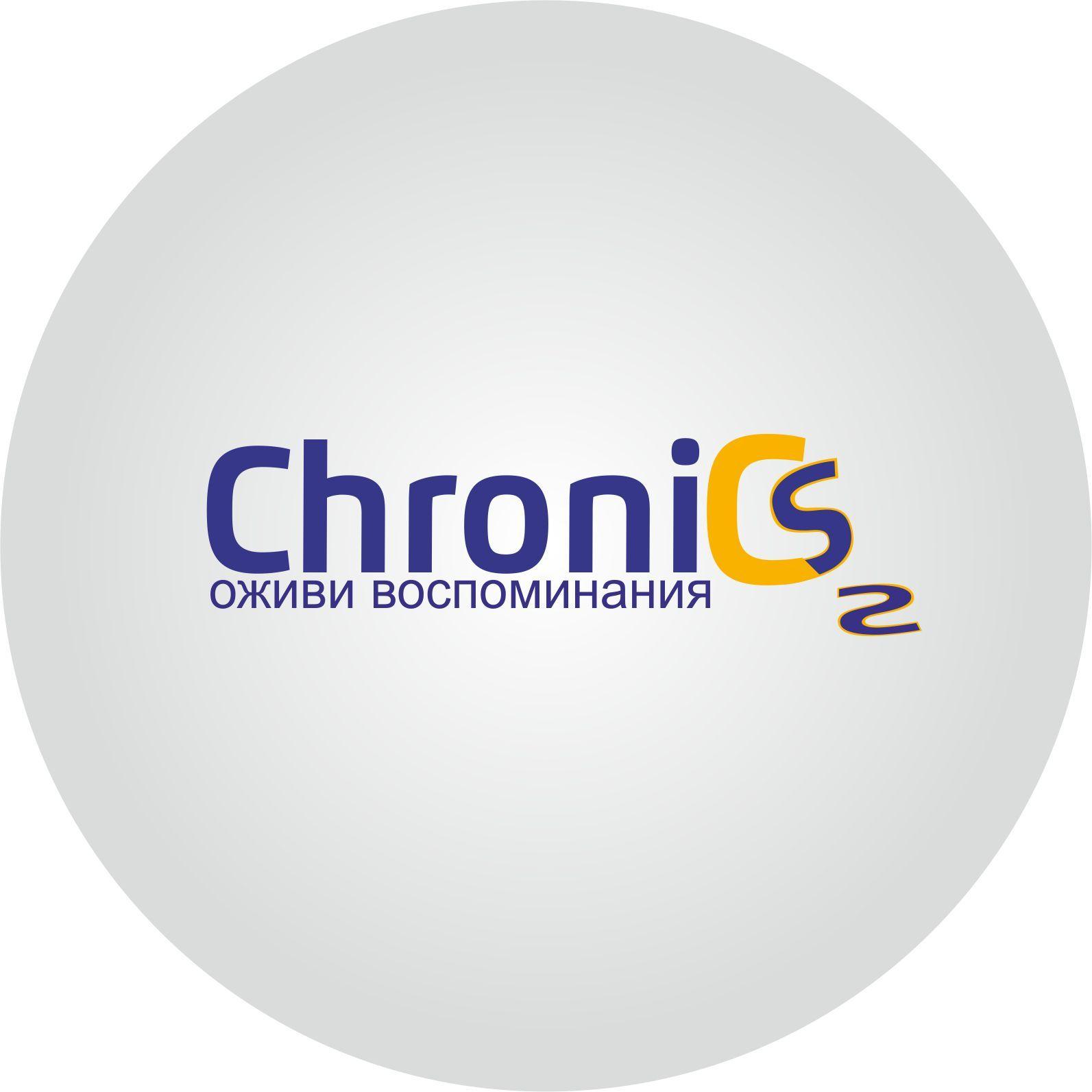 Логотип сервиса Chronics - дизайнер AzizAbdul