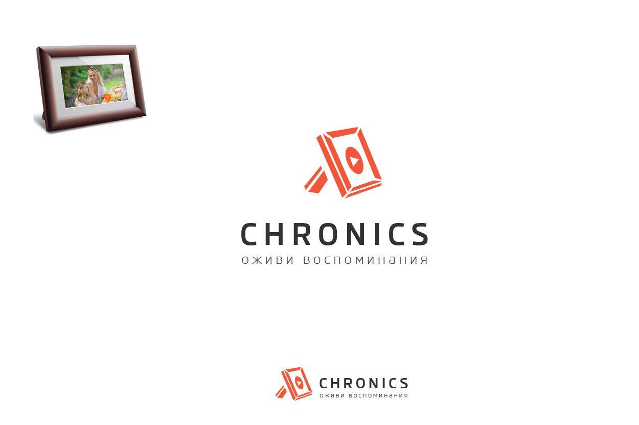 Логотип сервиса Chronics - дизайнер zet333