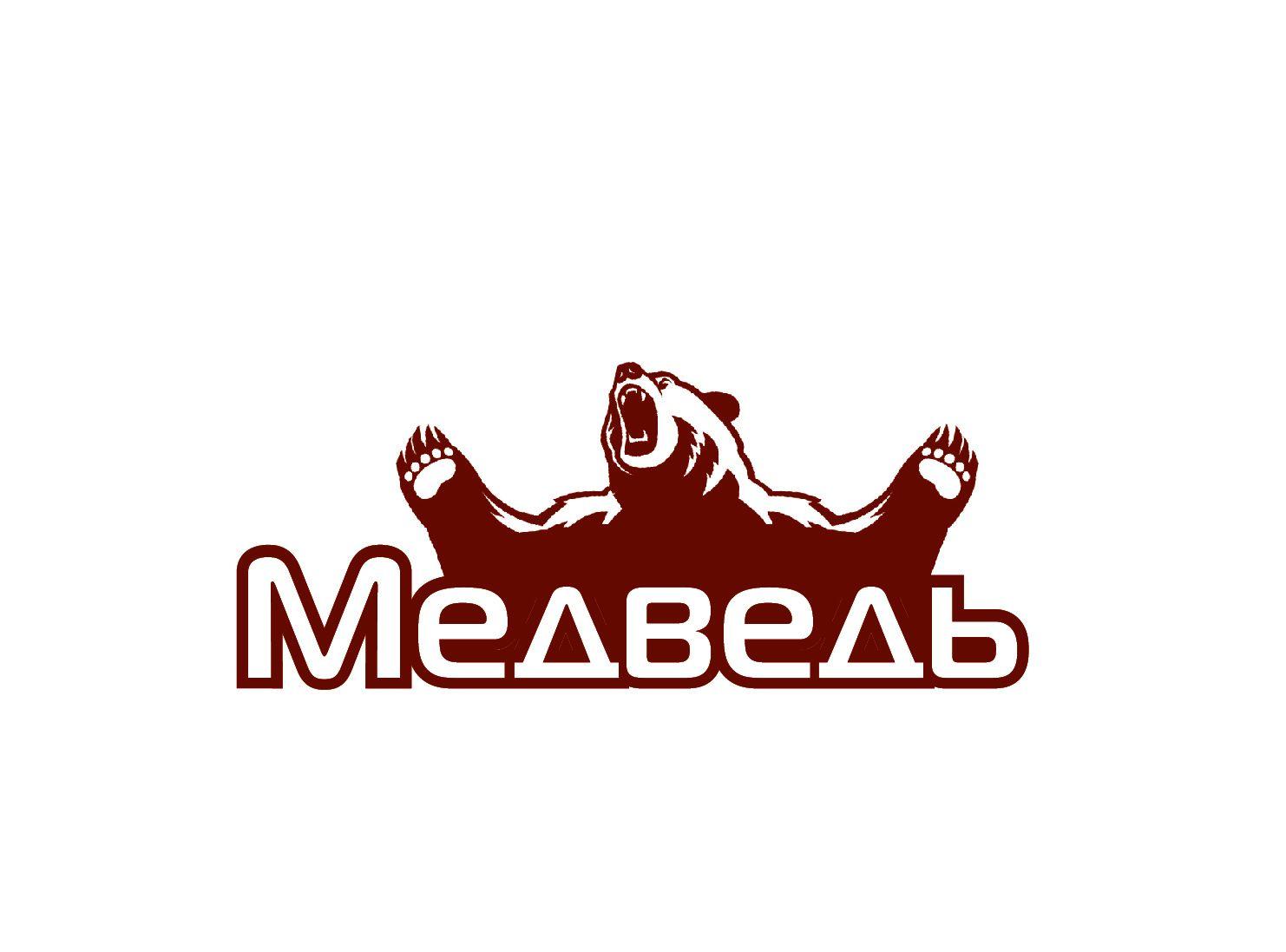 Логотип для обуви - дизайнер BRUINISHE
