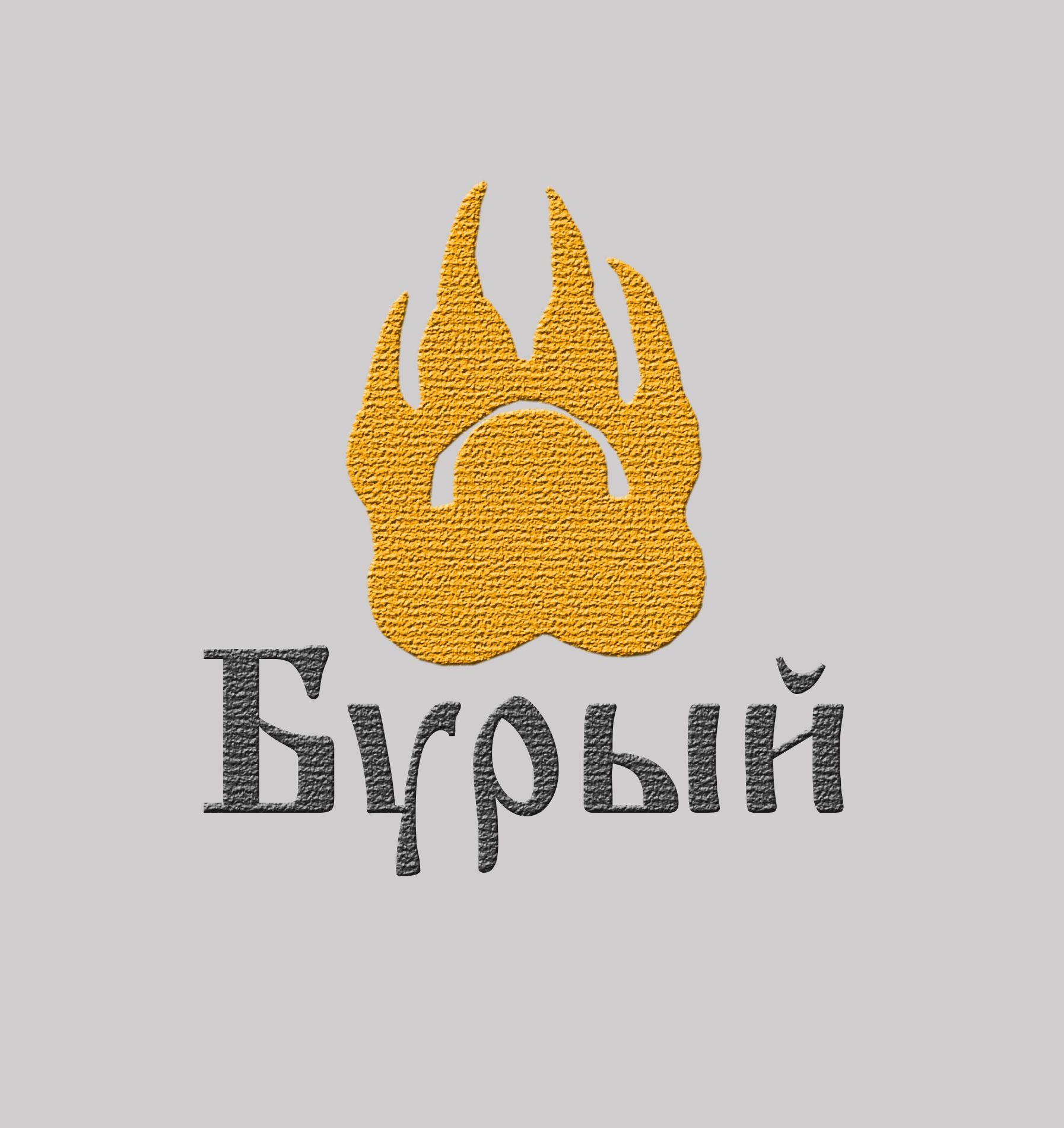 Логотип для обуви - дизайнер Leonardo