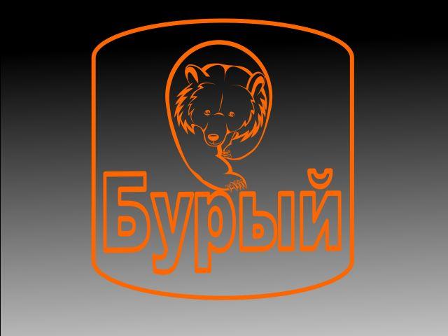 Логотип для обуви - дизайнер DahaMot