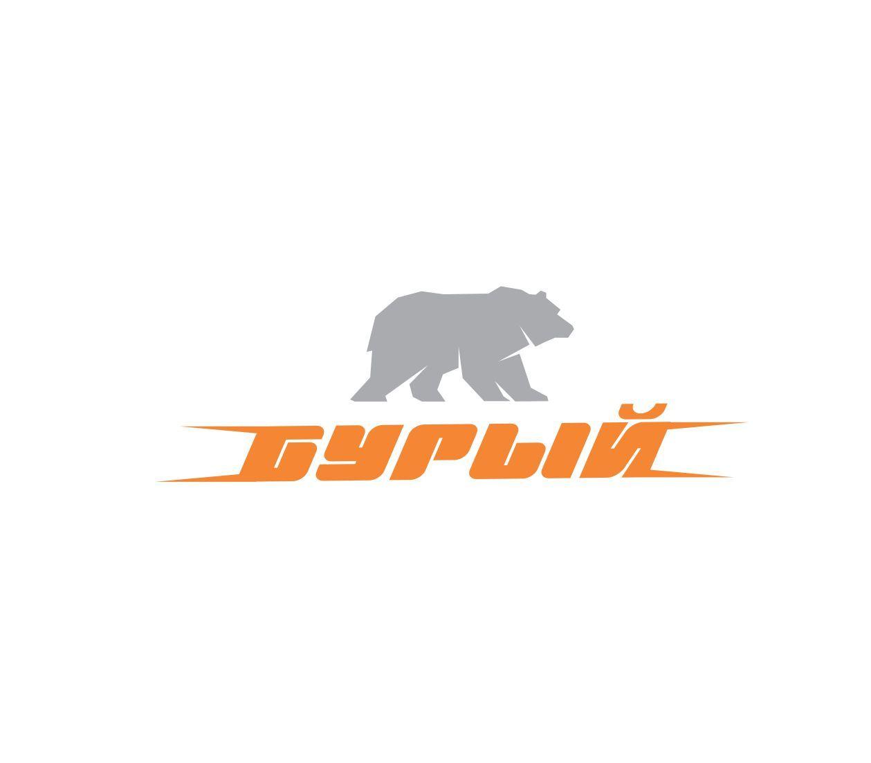 Логотип для обуви - дизайнер nibres