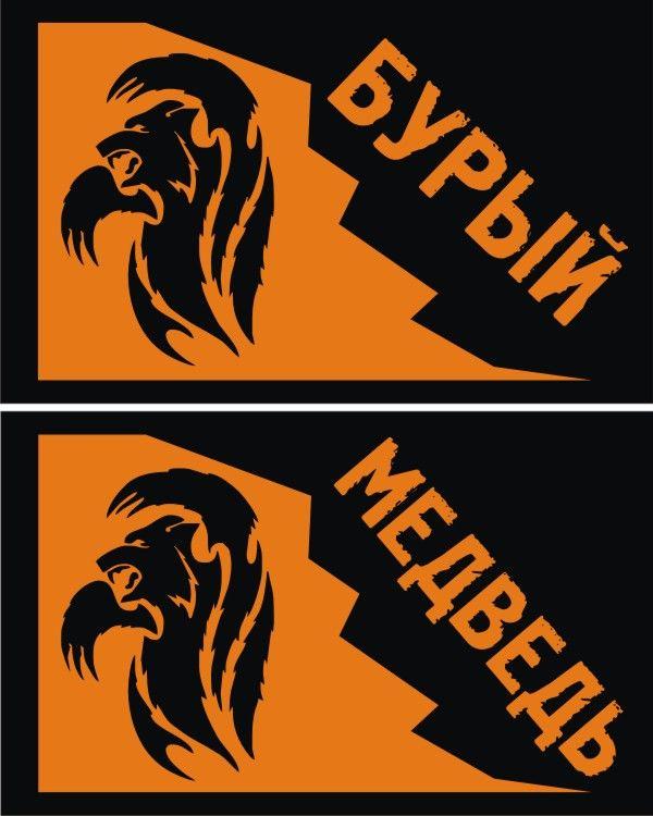 Логотип для обуви - дизайнер phanopera