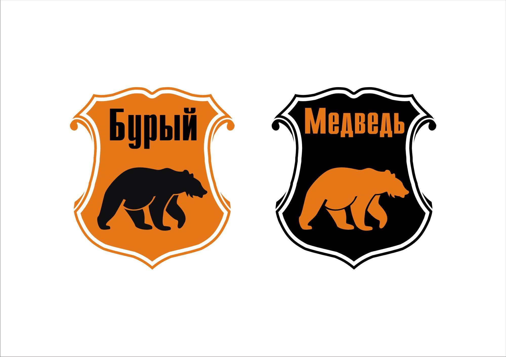 Логотип для обуви - дизайнер kazak-vorkuta