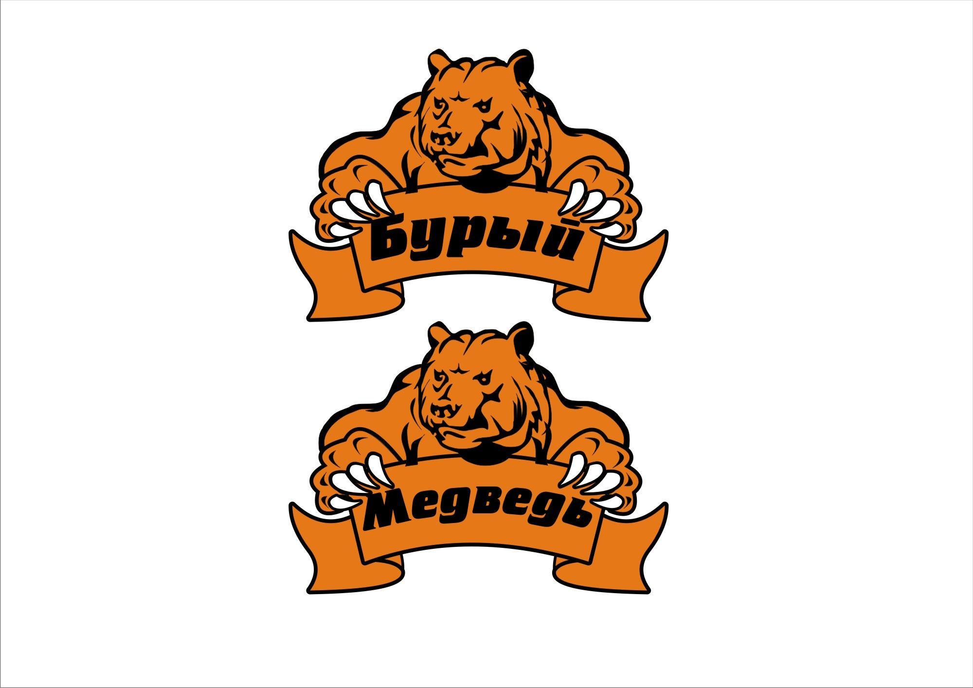 Логотип для обуви - дизайнер coolyanuscool