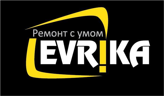 Логотип строительной компании Эврика - дизайнер kinomankaket