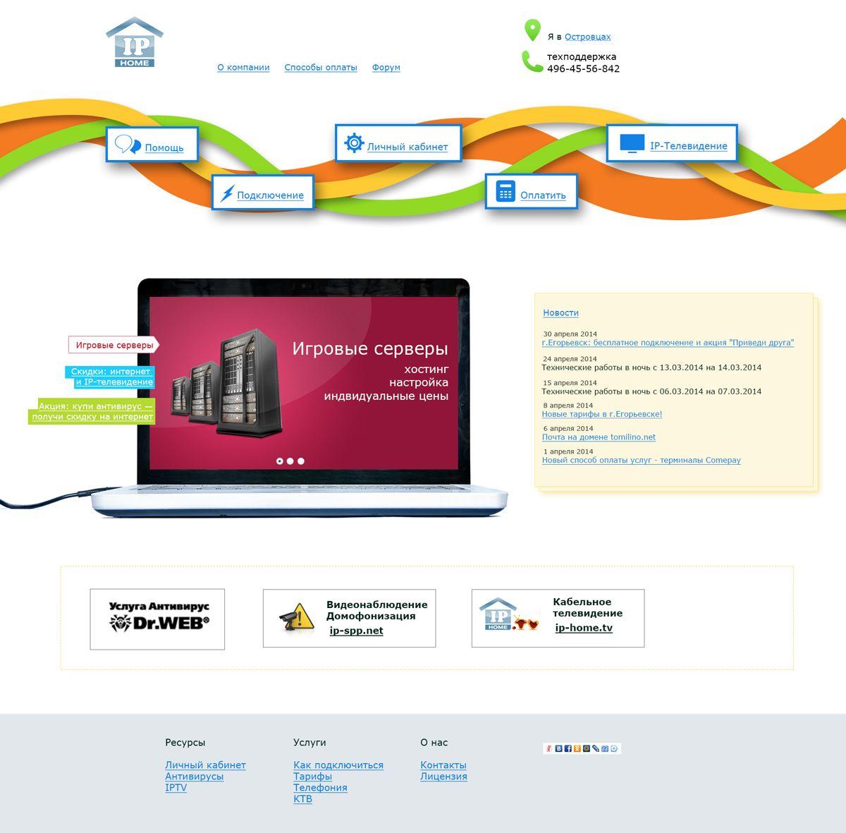 Дизайн сайта  и личного кабинета - дизайнер hemasei